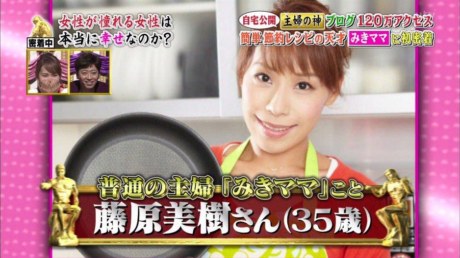 news,小山慶一郎,姉,에 대한 이미지 검색결과