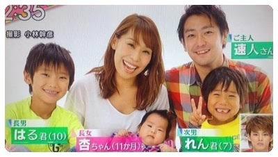 this surprised keiichiro koyamas image111 - これはビックリ!newsの小山慶一郎の姉があの有名人だった!!