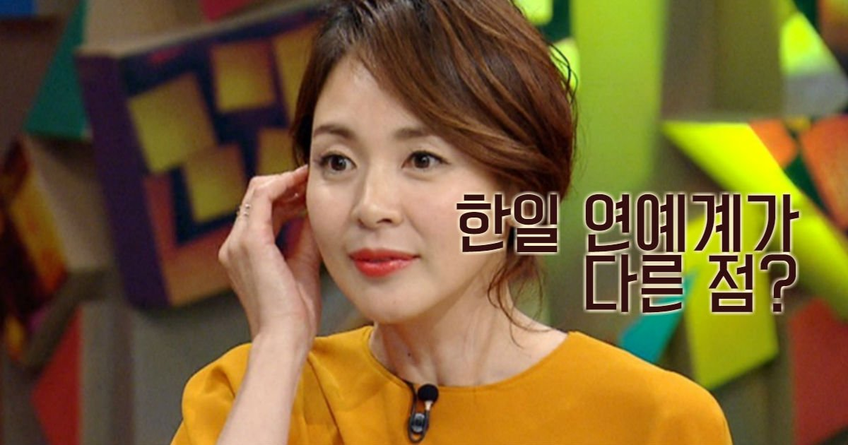 thumb 71 - 야노 시호가 보는 한국·일본 연예계 차이점