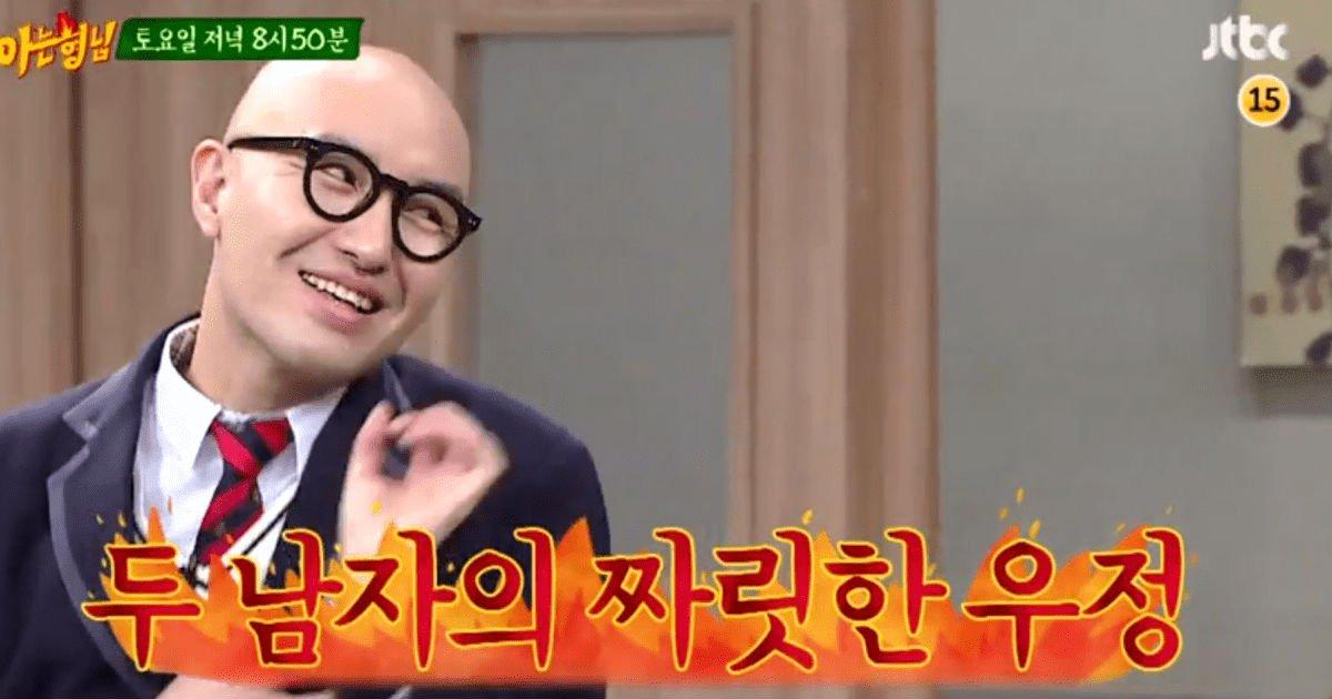 thumb33 - 김희철 제대로 한 방 멕이는 홍석천