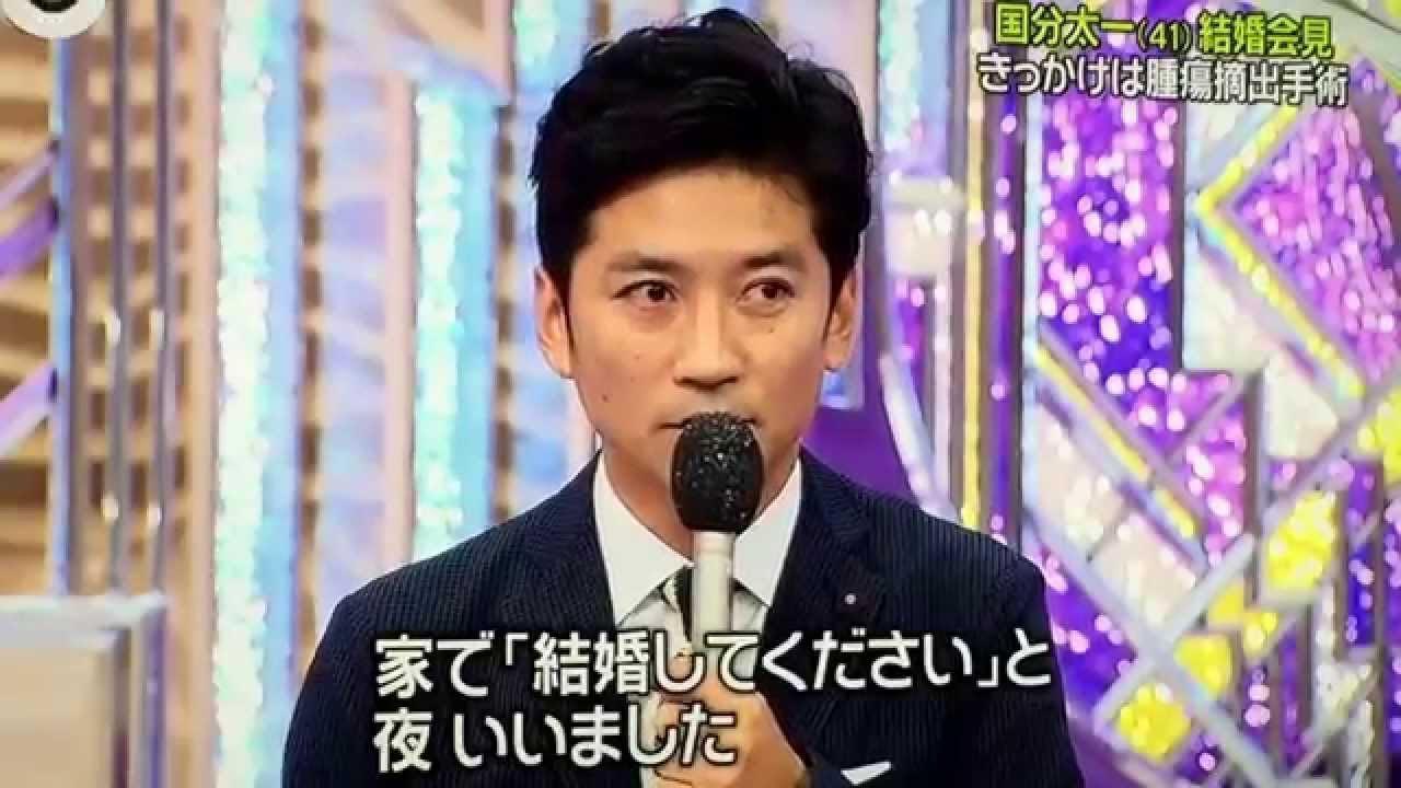 tokio kokubun taichi marriage coverage maxresdefault - TOKIO国分太一の結婚報道についてまとめました