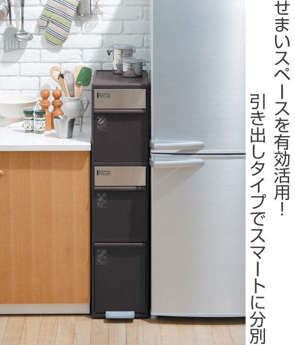キッチン 縦スペース에 대한 이미지 검색결과
