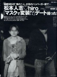 truth coverage hitoshi matsumoto matsumotohiro0328 222x300 - 島袋寛子と松本人志の熱愛報道の真相