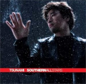 tsunami_southern_all_stars