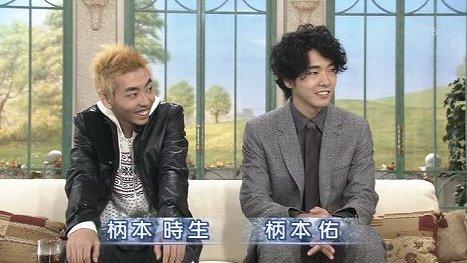 two sons of emoto akira 柄本佑 柄本時生   Google 検索 - 【芸能一家】柄本明の二人の息子、柄本佑と柄本時生が似すぎている!見分け方は?
