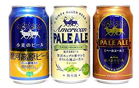 銀河高原ビール에 대한 이미지 검색결과