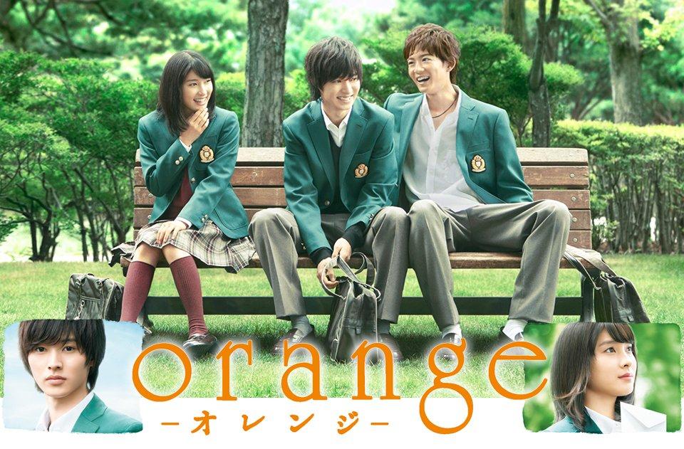 映画 オレンジ에 대한 이미지 검색결과