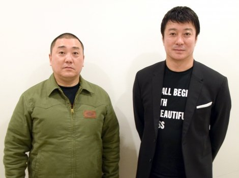 Image result for 極楽とんぼ
