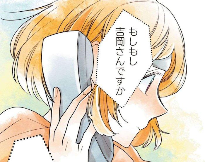 おすすめ,恋愛漫画에 대한 이미지 검색결과