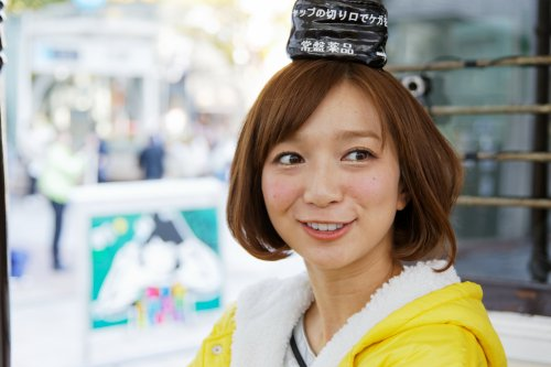 Image result for 芹那さん