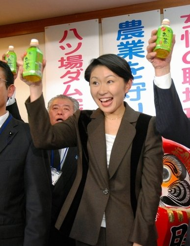 Image result for 小渕優子 初当選