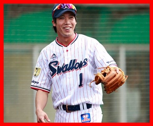 Image result for 山田哲人