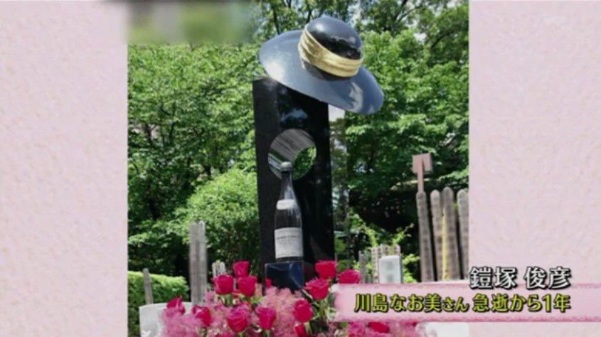 川島なお美 墓石에 대한 이미지 검색결과