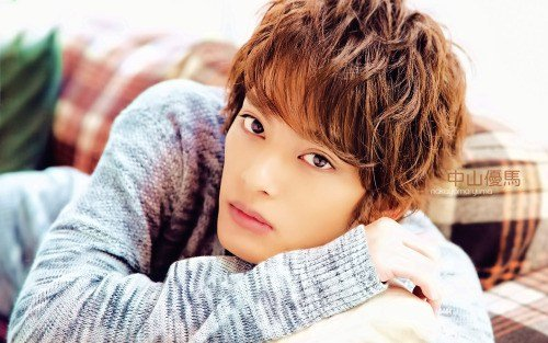 Image result for 中山優馬