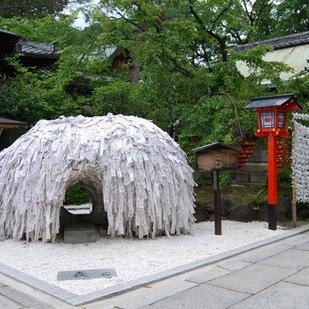 what is the kamiguchigami shrine yasui kinpiraku shrine evil yasuikonpiragu.png?resize=1200,630 - 京都の縁切り神社「安井金比羅宮」とは?悪縁を断ち切って縁結び祈願も!
