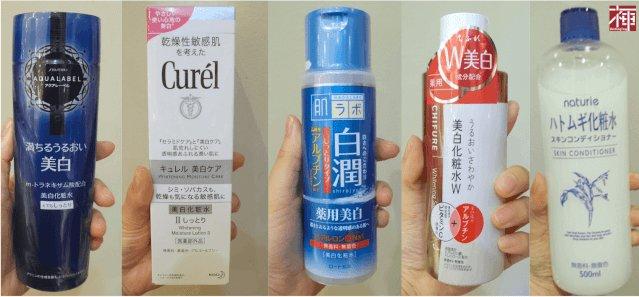 美白化粧水에 대한 이미지 검색결과