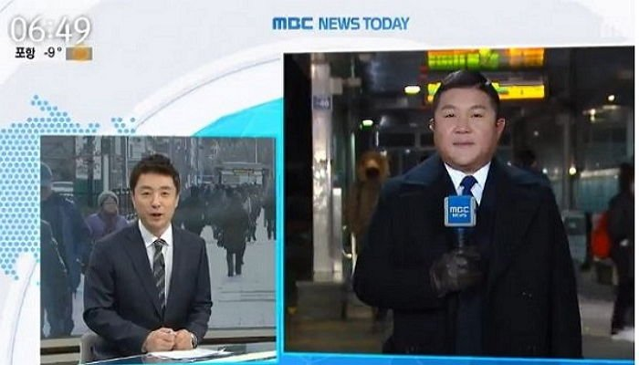 why did you come out of there and mbc news emerged as a weather caster duk7169s5d6wp49739pv - '형이 왜 거기서 나와?' MBC 뉴스 기상캐스터로 깜짝 등장한 조세호 (영상)