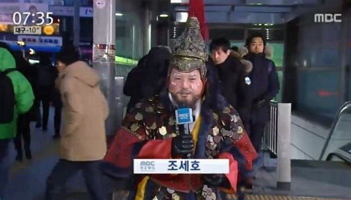 why did you come out of there and mbc news emerged as a weather caster yx6u9218vg9v4kx6w32s - '형이 왜 거기서 나와?' MBC 뉴스 기상캐스터로 깜짝 등장한 조세호 (영상)
