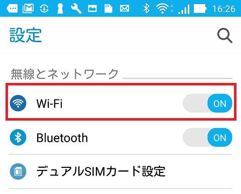 Wi-Fi プロキシ アンドロイド에 대한 이미지 검색결과