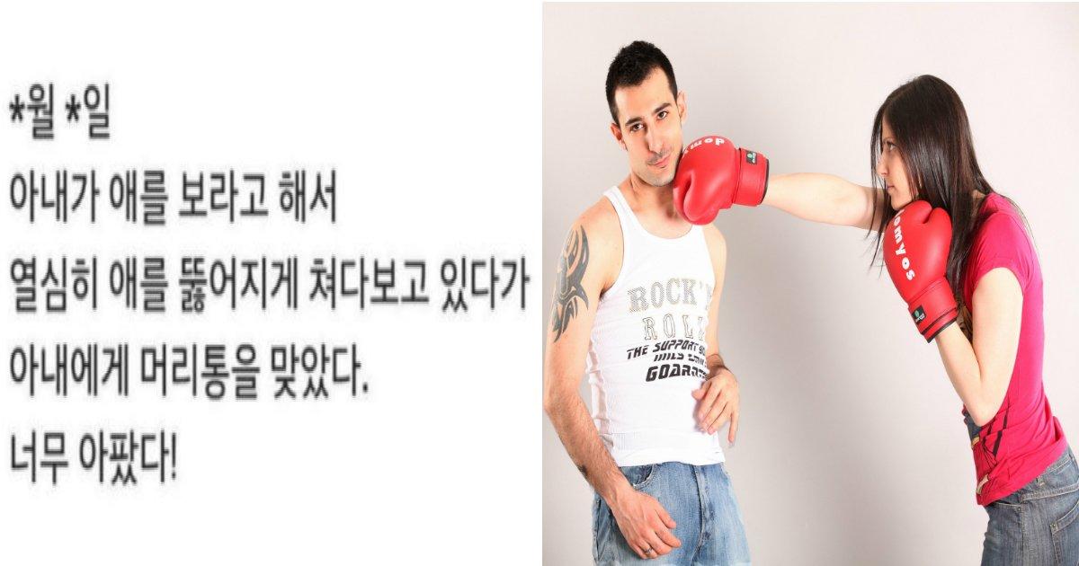 xc - '장난기' 많은 한 '유부남'의 일기 (사진 6장)