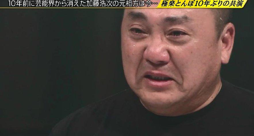 yamamoto keiichi restart entertainment 20160730212238 1 - 芸能界で再起を目指す山本圭壱!極楽とんぼでの活動は!?現在の活動を見てみよう