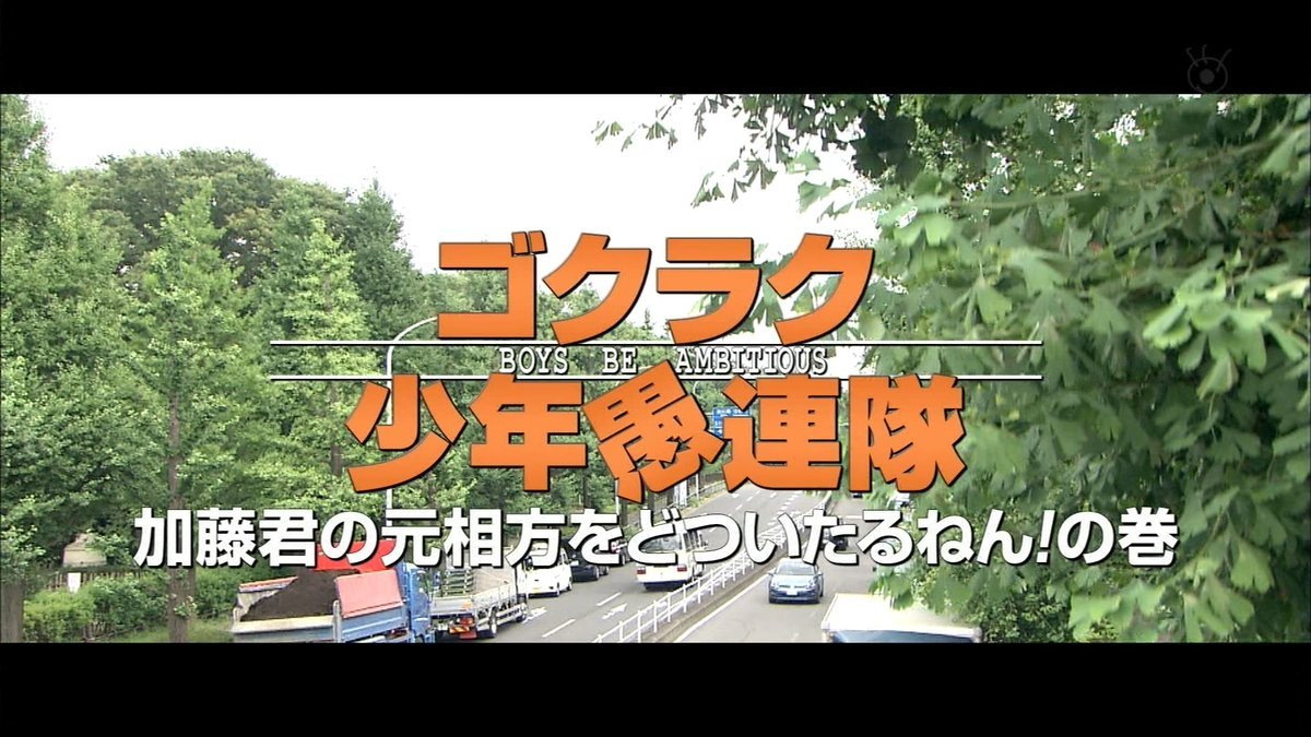 yamamoto keiichi restart entertainment ComsxJeUAAAhKpF - 芸能界で再起を目指す山本圭壱!極楽とんぼでの活動は!?現在の活動を見てみよう