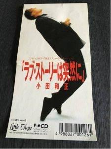 yuki_daruma296-img450x600-1491364335miqpfv32721