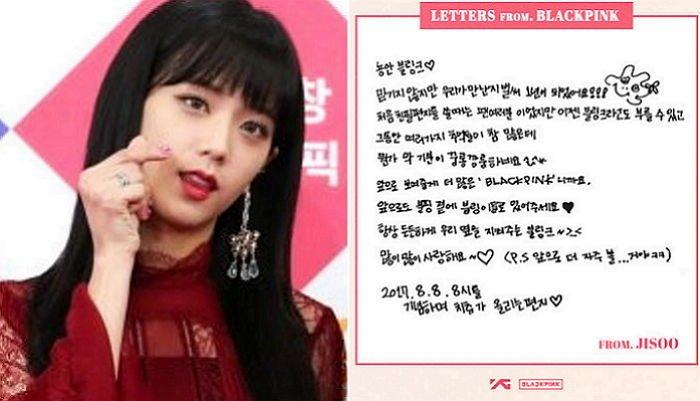 (좌) 연합뉴스, (우) YG 엔터테인먼트