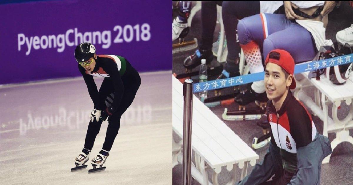 1 212 - '훈남 헝가리 선수'가 한국인들의 댓글을 보고 올린 인스타 스토리
