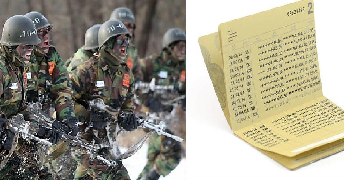 1 325.jpg?resize=300,169 - 국방부, 군대 내에서 사고치면 '영창' 가는 대신 '월급을 감봉'한다