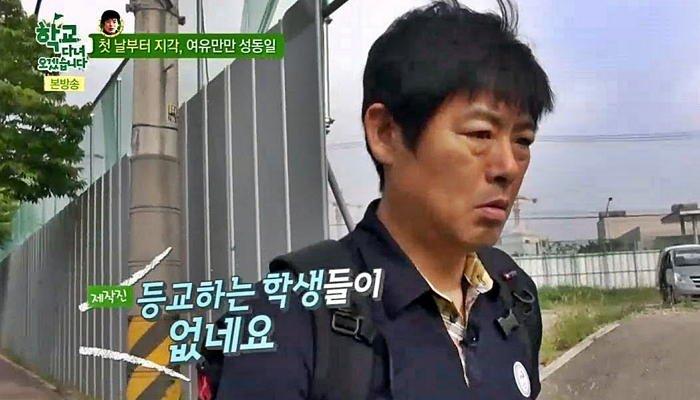 JTBC '학교 다녀오겠습니다'