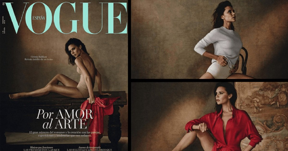 111111111 - Victoria Beckham Wears A Nude Leotard For Vogue Spain's Cover Photoshoot