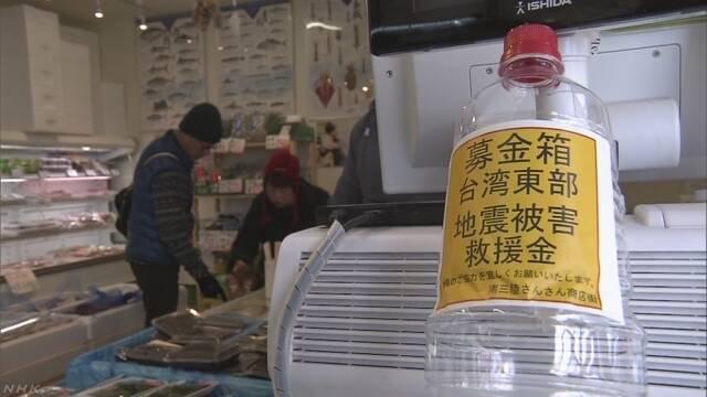 180211 105.jpg?resize=648,365 - 台灣紅十字臭名傳到日本,日網友呼籲「救台灣別捐錯地方」