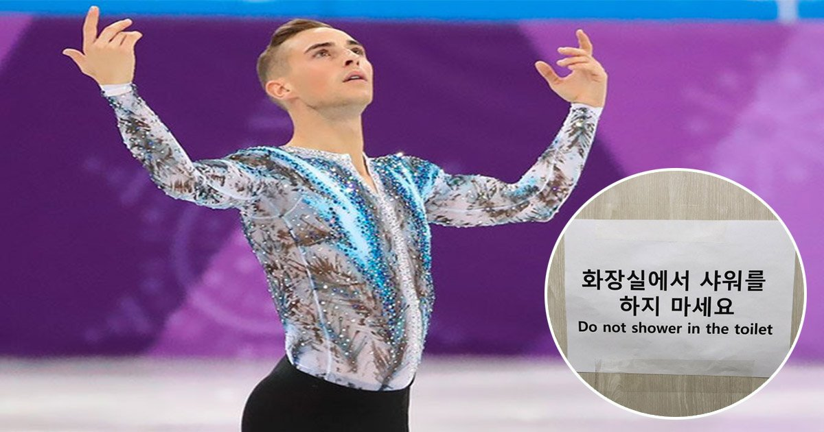 1ec8db8eb84ac 6 - 10+ Epic Tweets by Olympic Figure Skater Adam Rippon that Surely Deserve a Medal