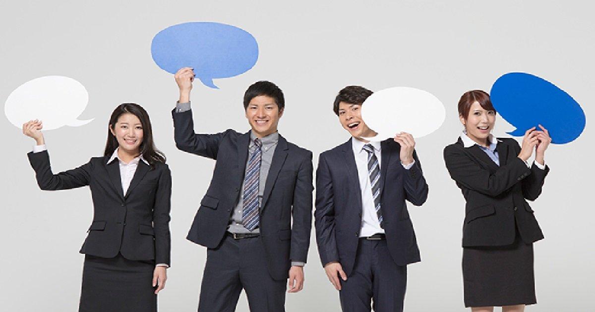2 72 - 사회생활을 잘 하고 싶은 당신을 위해! '대화 잘 하는 법' 7가지