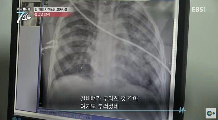 EBS '메디컬다큐-7요일'
