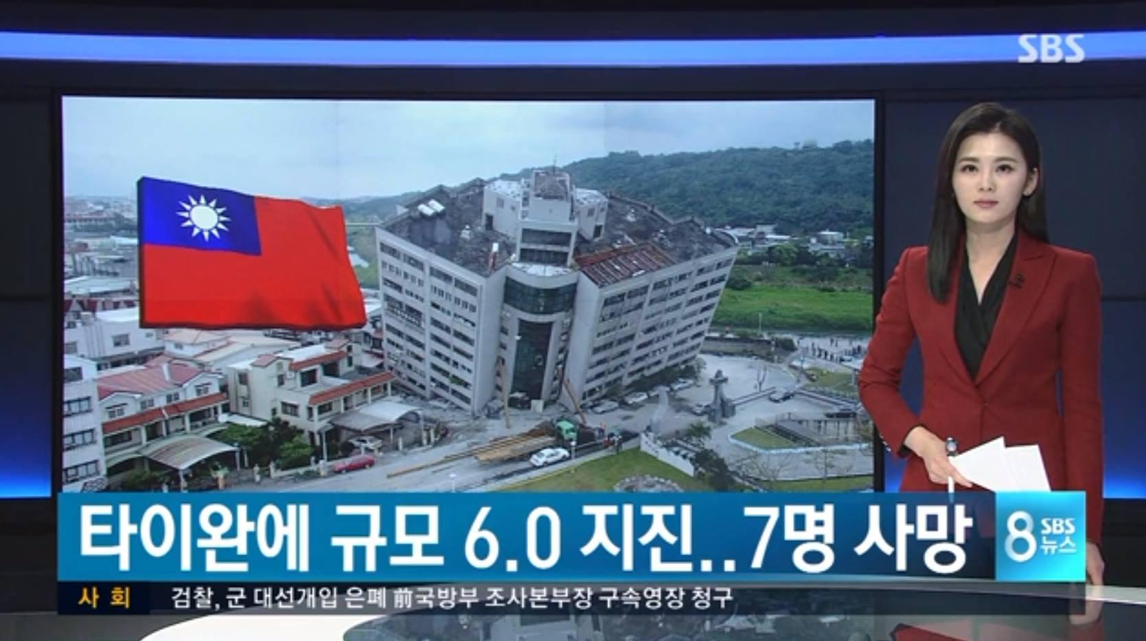 27504118 2009053969357482 5132651776535118653 o - 花蓮強震,韓國藝人、網民集體為台灣集氣「希望平安無事!」