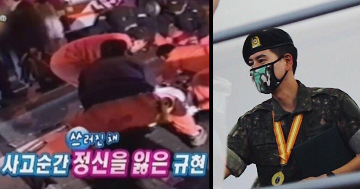 3214113 - 군면제 사유에도 공익 간 '슈퍼주니어 규현과 희철', 그 이유는?