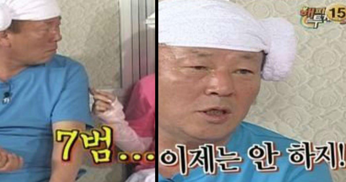 """324123 1.jpg?resize=300,169 - """"내가 음주운전 7범"""" 방송 도중 음주운전 사실 고백한 배우"""