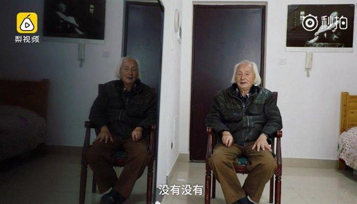 YouTube 'Shanghaiist'