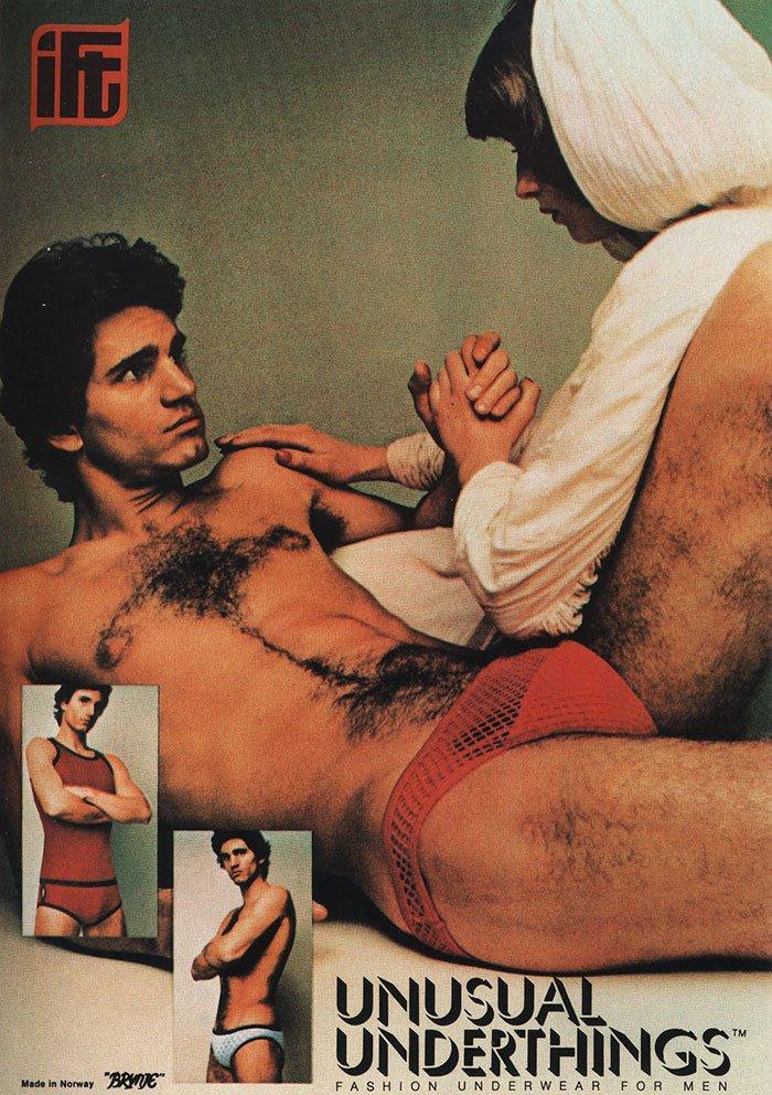 4 237 - 절대 돌아오지 않았으면 하는 1970년대 남자 패션 (사진 15장)