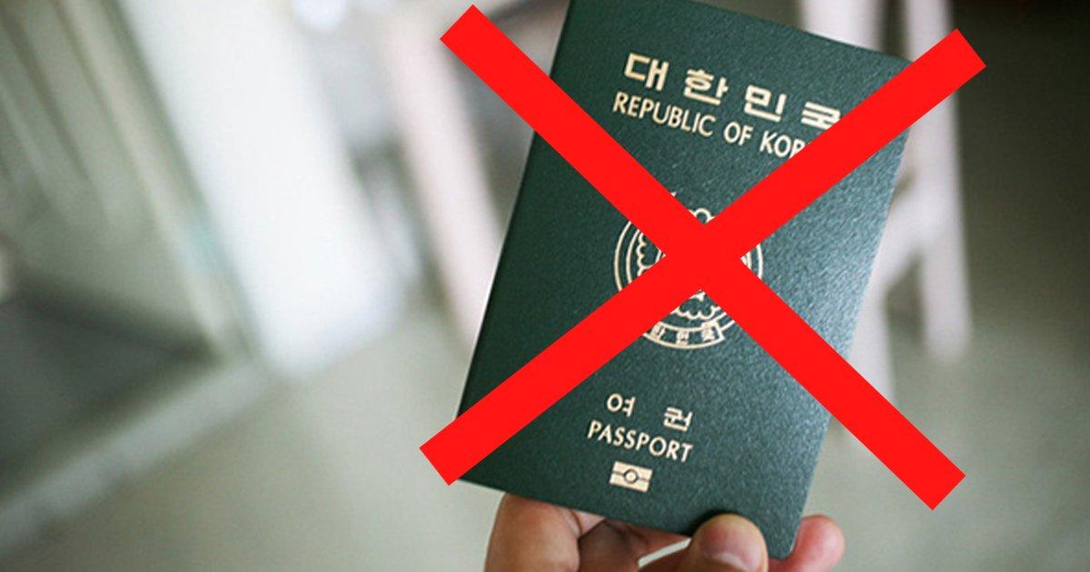 4 31.jpg?resize=412,232 - 여권 발급시 주의해야 하는 영문명 15가지