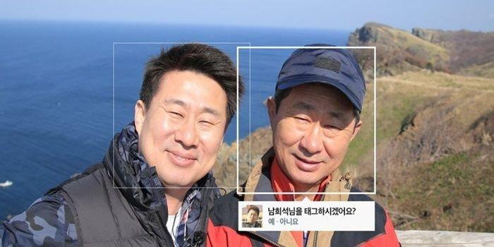 tvN' 아버지와 나'
