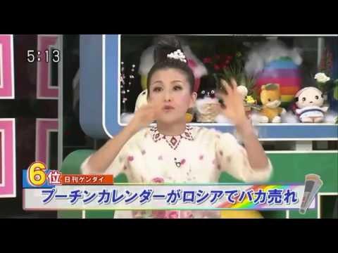 岡本夏生 5時に夢中 佐々木健介에 대한 이미지 검색결과