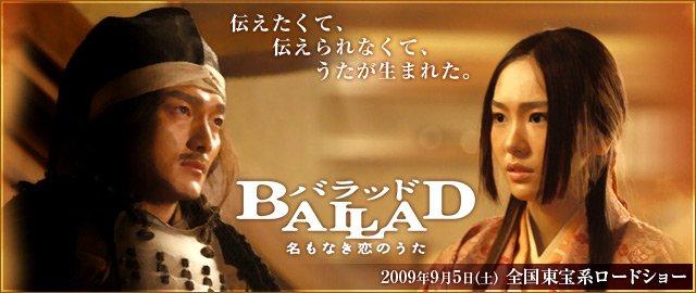 BALLAD〜名もなき恋のうた〜에 대한 이미지 검색결과