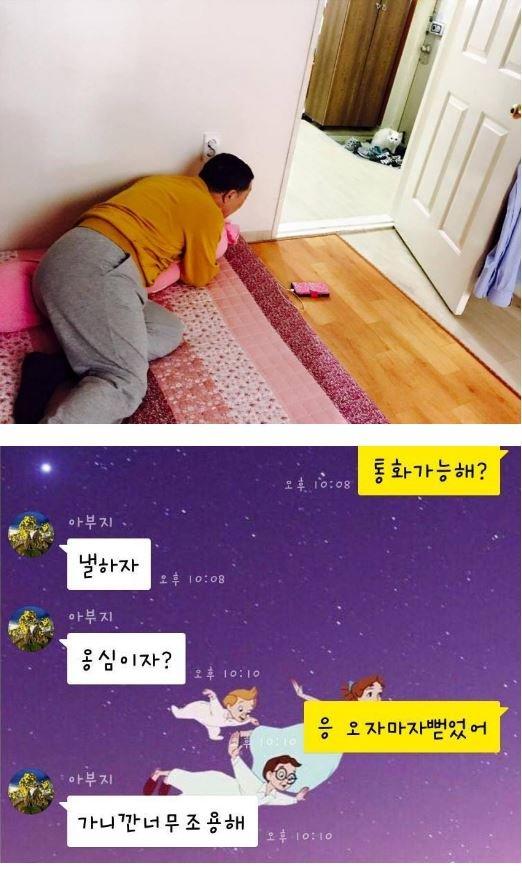 페이스북 '옹심이에게 반했심'