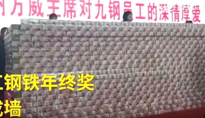 YouTube 'tie wang'