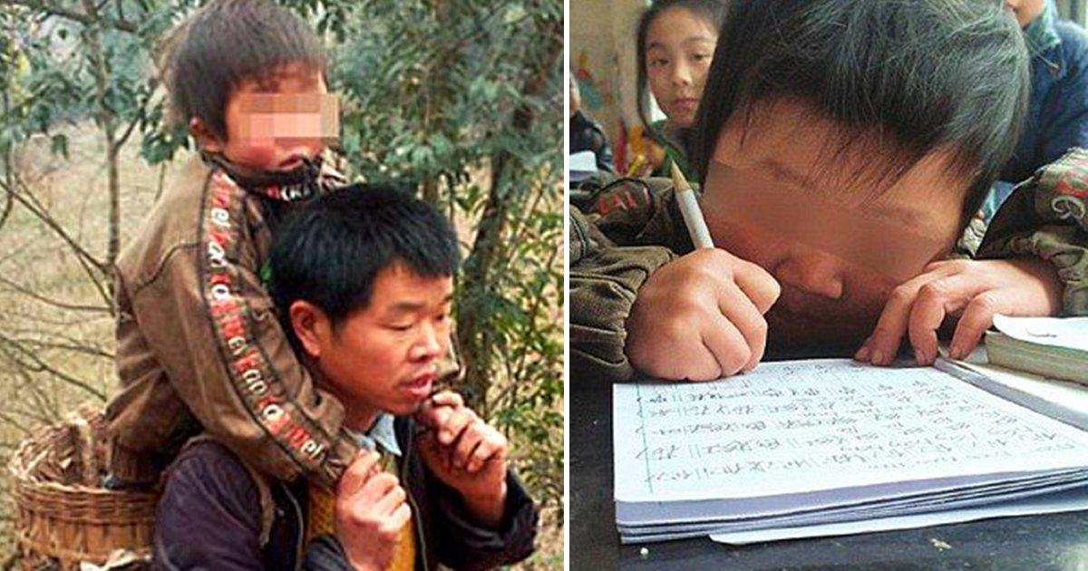 7777777777 - 매일 '서울시청에서 성남까지의 거리'를 아들 업고 걸어서 통학시킨 아버지