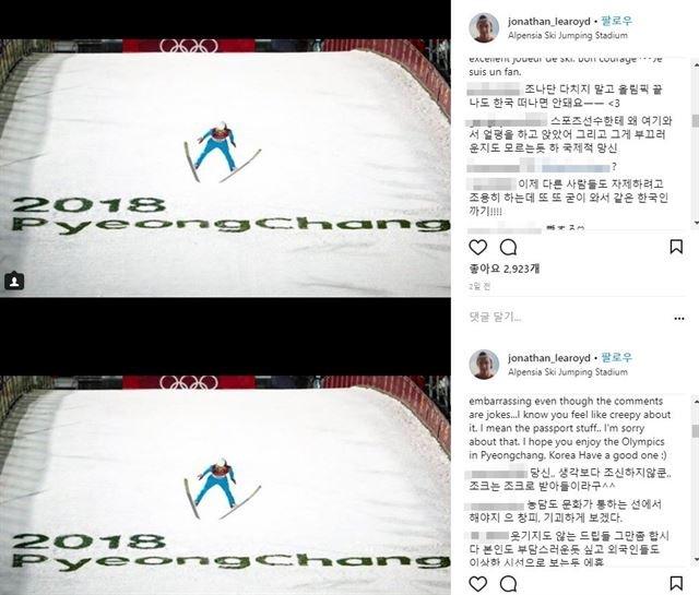 8 105 - '여권 강탈', '출국 금지' 외치게 하는 훈남 스키점프 선수