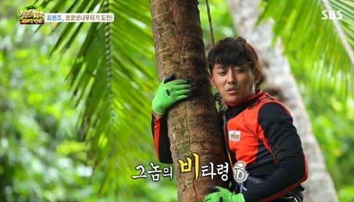 SBS '정글의 법칙'